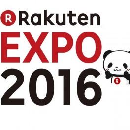 rakuten-expo2016